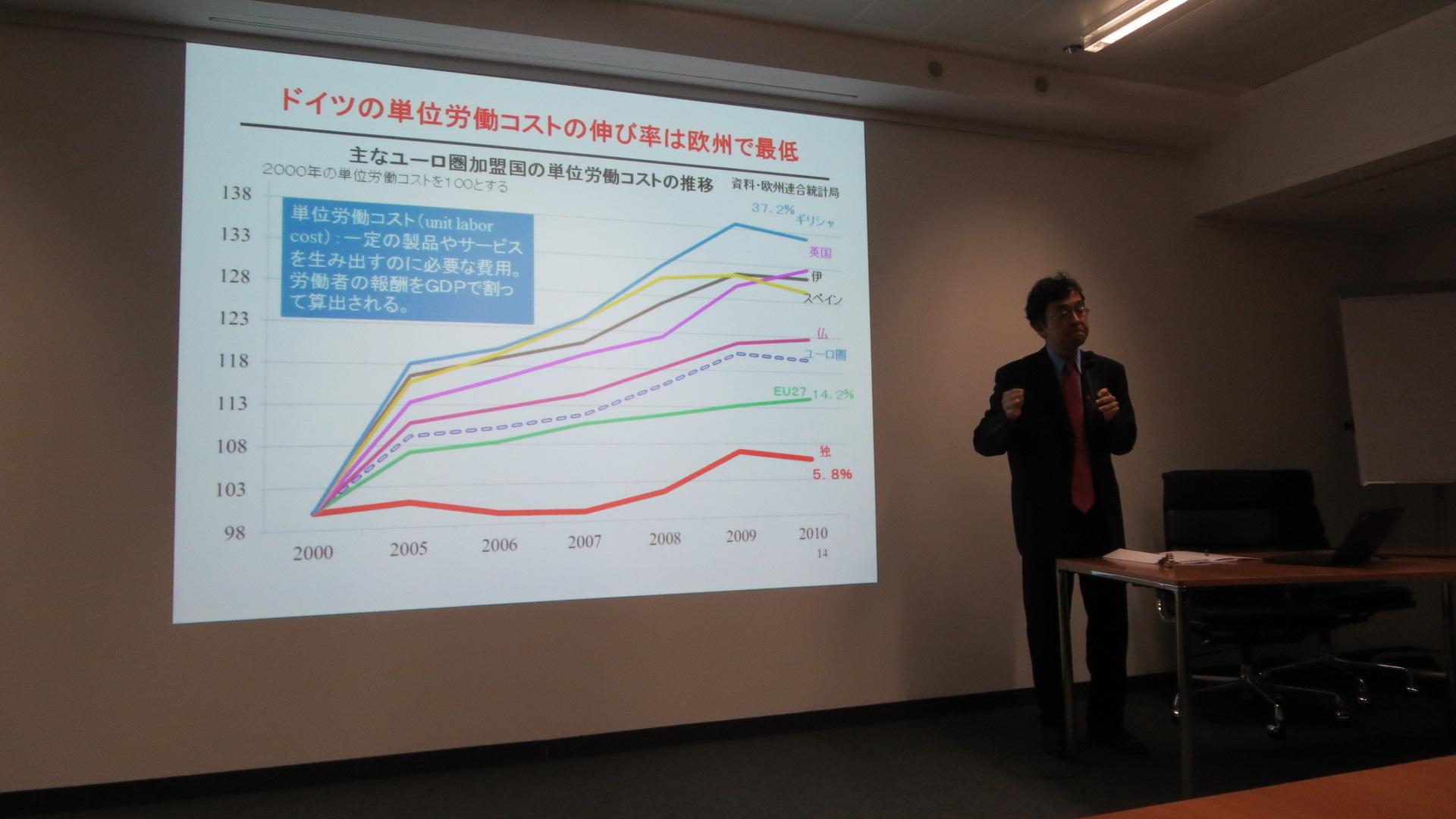 photo image: seminar_mr_kumagaya